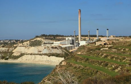 Malta eyes Sicily gas pipe