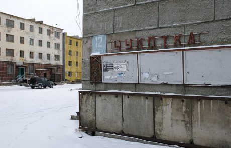'Chernobyl on ice' ready to supply power