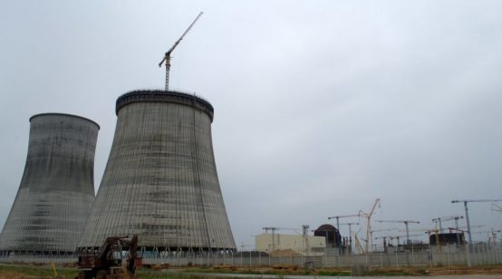 IAEA due to inspect Belarus nuclear plant