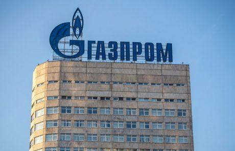 Gazprom declares 2018 export targets