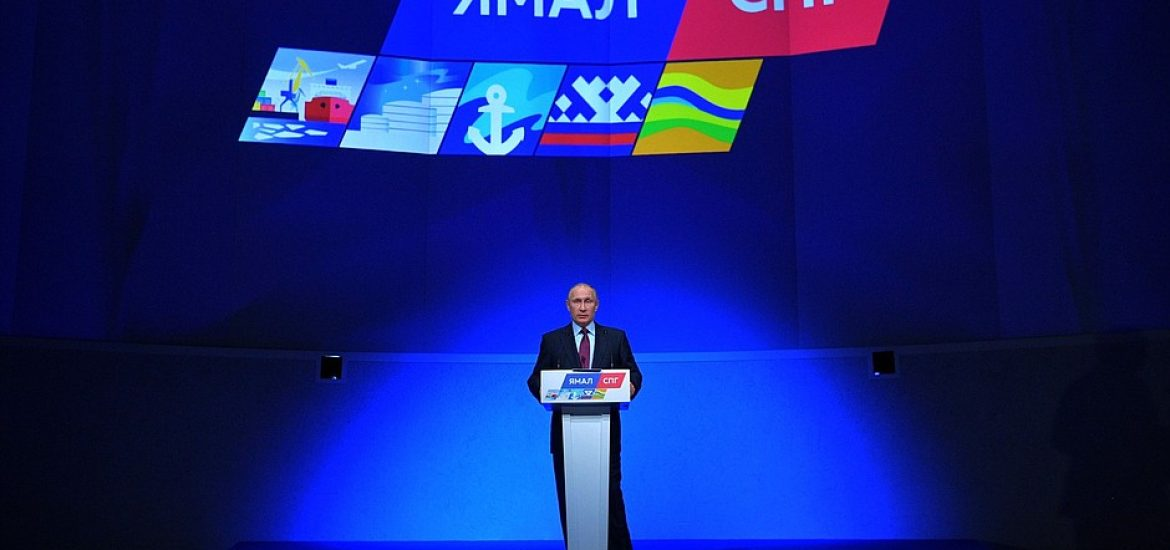 Putin launches Arctic gas project