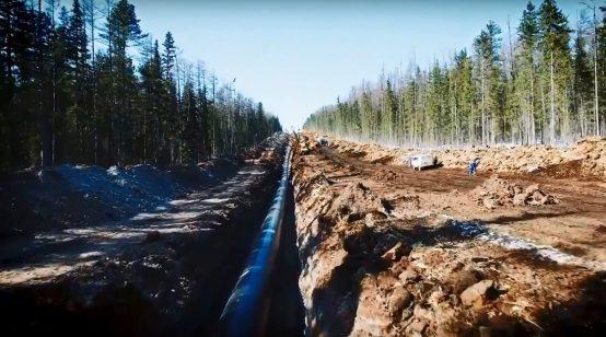Siberia pipeline 93% complete: Gazprom