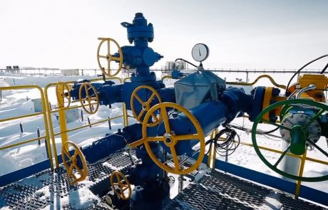 Gazprom unveils vast reserves
