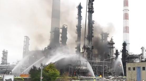 Staff hurt in German refinery blast