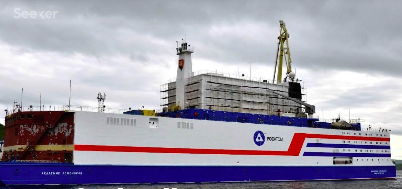 'Floating Chernobyl' due to set sail for Pevek