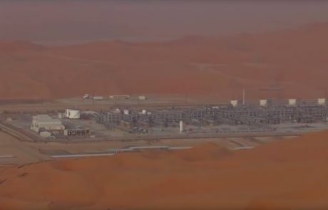 Tiny Saudi Aramco float expected this month