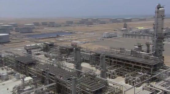 Saudi Aramco urged to lower valuation target