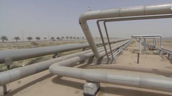 Saudi Aramco lists perils facing investors
