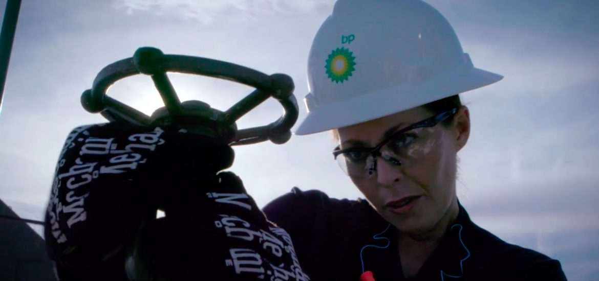 BP invested into CIA-linked software firm