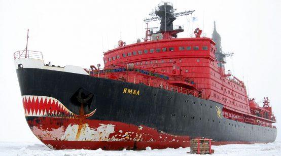 US unveils Arctic icebreaker programme