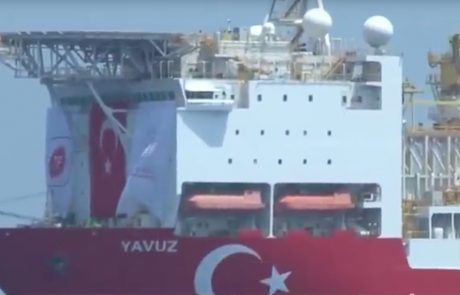 Cyprus buys Israeli drones to monitor Turkey's drilling